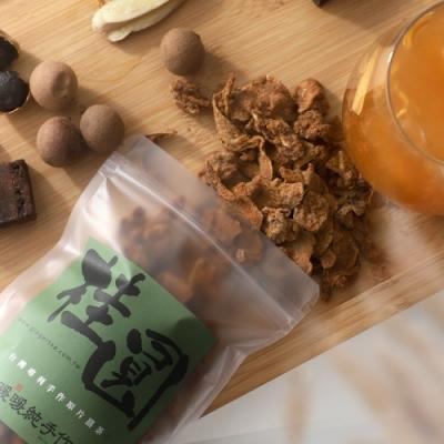 暖暖純手作 黑糖桂圓薑母茶-袋裝(110g)含袋重
