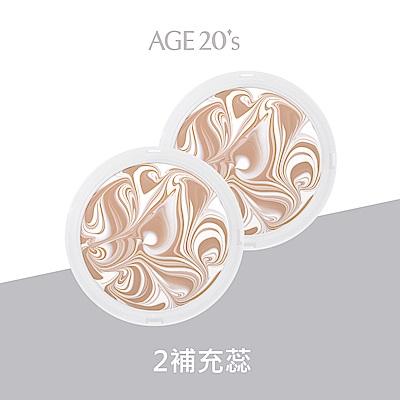 AGE20 s 女神光鑽爆水粉餅-補充蕊2入( SPF50+PA+++)