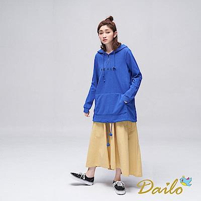 Dailo INLook 純棉前短後長不規則長裙(黃色)