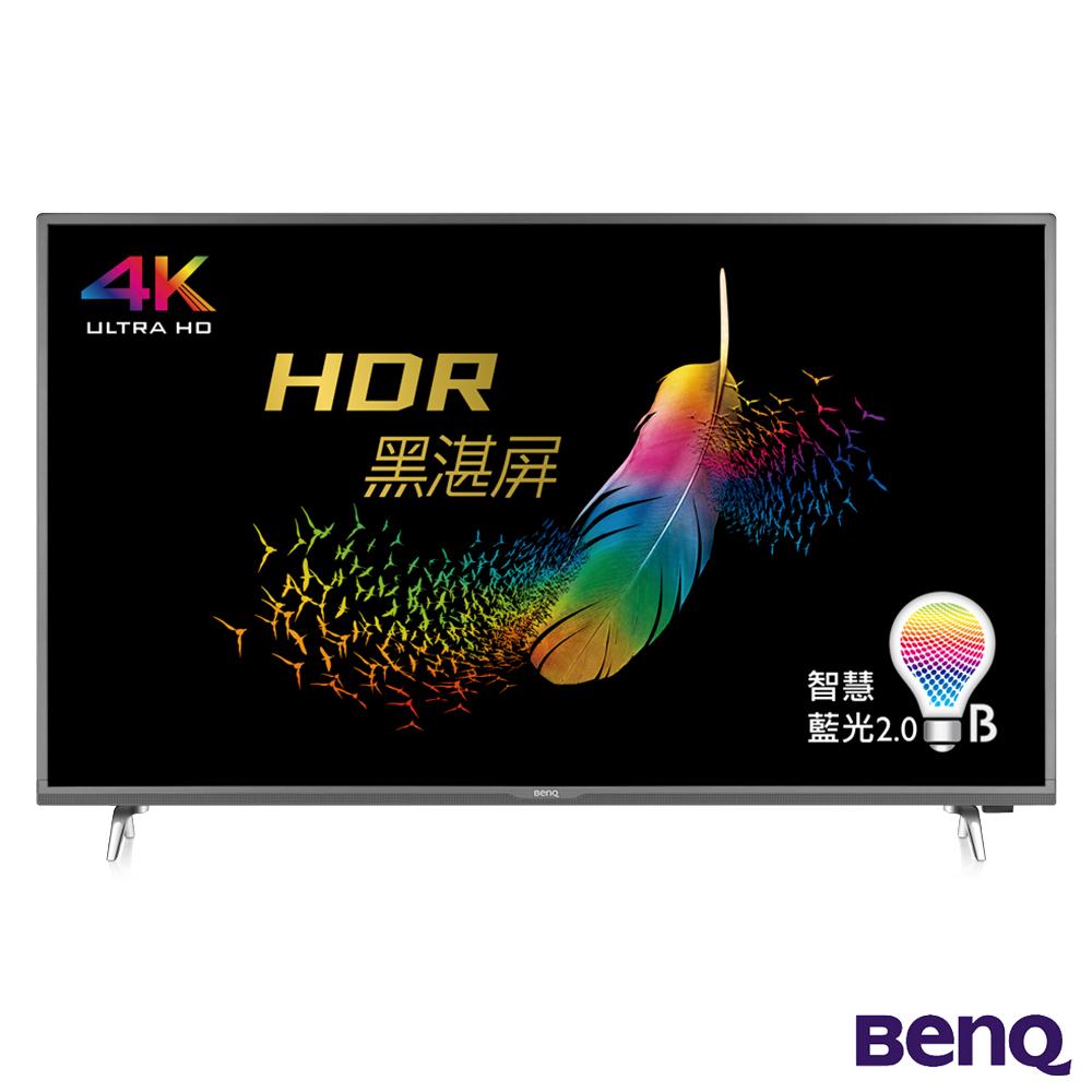 BenQ 50吋 4K HDR 連網 護眼液晶顯示器+視訊盒 E50-700