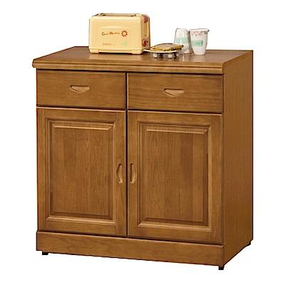 綠活居尼圖曼時尚2.7尺實木餐櫃收納櫃-80x44x84cm-免組