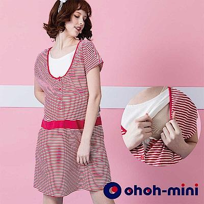 【ohoh-mini  孕哺裝】日系純棉休閒孕哺洋裝