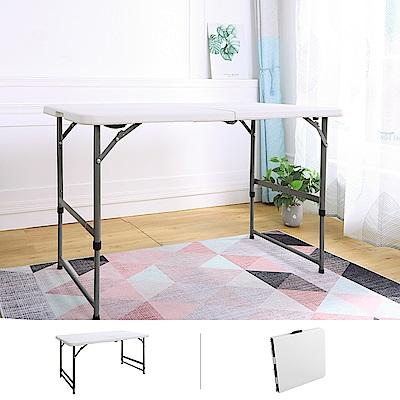 Amos 122*60手提折疊式升降戶外露營餐桌