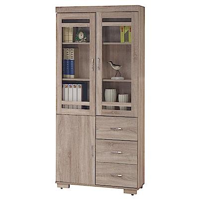 綠活居 薇妮時尚2.7尺木紋三門書櫃/收納櫃-81x31.5x177cm-免組