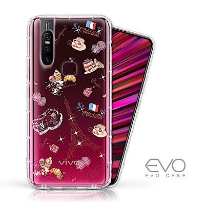 EVO CASE vivo V15 奧地利水鑽殼 - 甜點巴黎