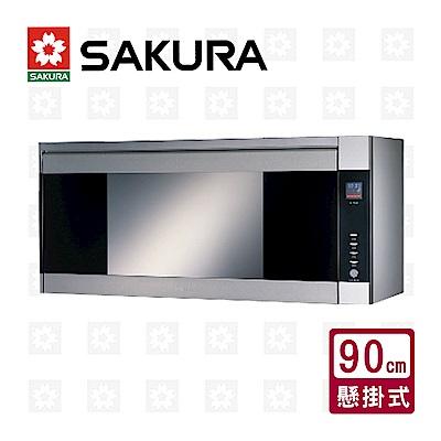櫻花牌 SAKURA 懸掛式紫外線臭氧雙效殺菌烘碗機90cm Q-7580SXL 限北北基配送