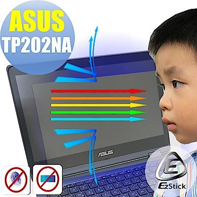 EZstick ASUS TP202 TP202NA 專用 防藍光螢幕貼