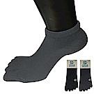 本之豐 超細抗菌消臭紗五趾船襪~12雙(有加大尺碼)