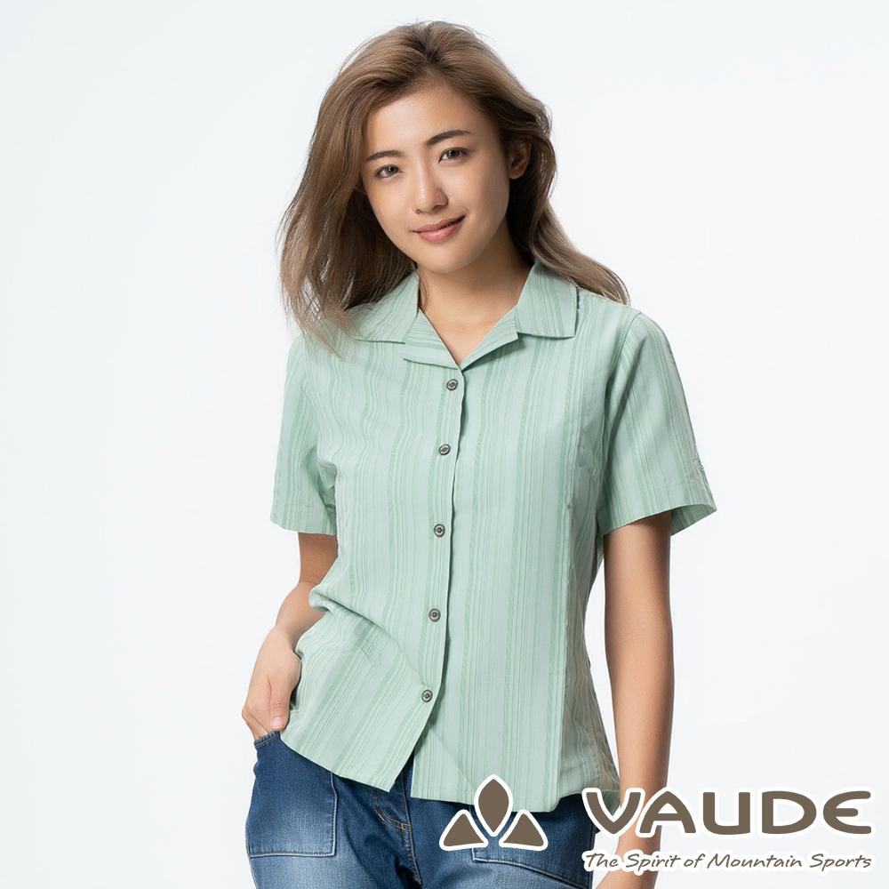 【德國 VAUDE】女款防曬吸溼排汗短袖條紋襯衫VA-06052綠條