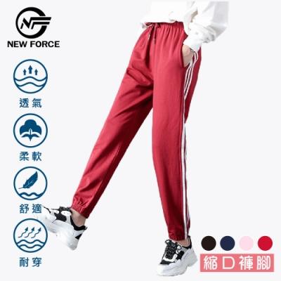NEW FORCE 女款百搭運動休閒束口褲-紅色