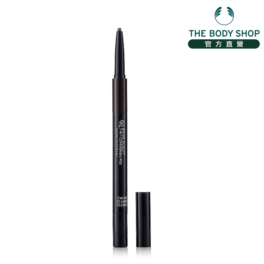The Body Shop 3-IN-1眉筆-深棕色(商品效期:2021/07/01)