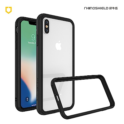 犀牛盾iPhone Xs Max CrashGuardNX防摔邊框手機殼