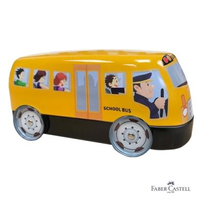 Faber-Castell 紅色系 黃色校車連結彩色筆20色