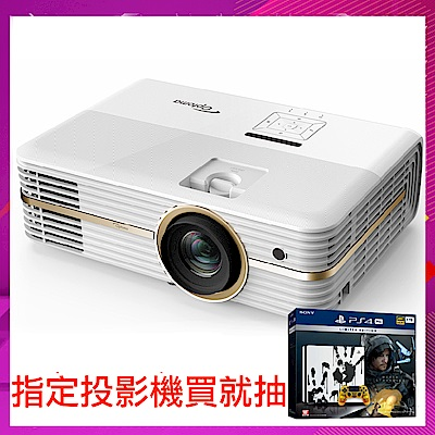 Optoma 4K UHD家庭劇院投影機 UHD51