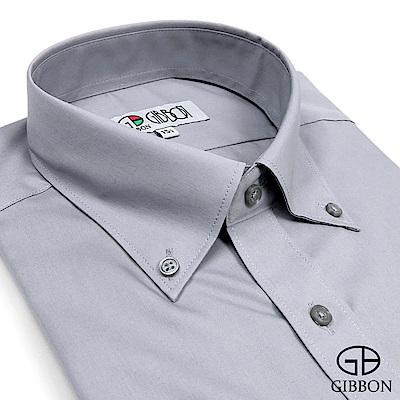 GIBBON 經典商務純棉長袖襯衫‧灰色