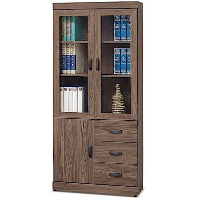 凱曼  菲利普胡桃色2.7尺三抽書櫥/書櫃
