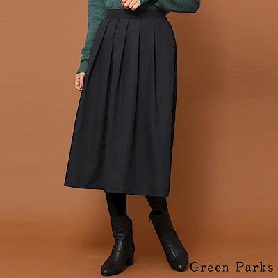Green Parks 優雅百褶素面膝下裙