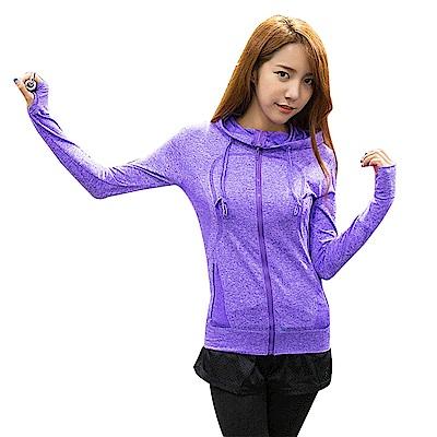 【KissDiamond】抗UV透氣防曬戶外瑜珈連帽運動外套-紫