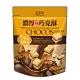 盛香珍 濃厚雙味巧克酥(花生+巧克力風味)145g product thumbnail 1