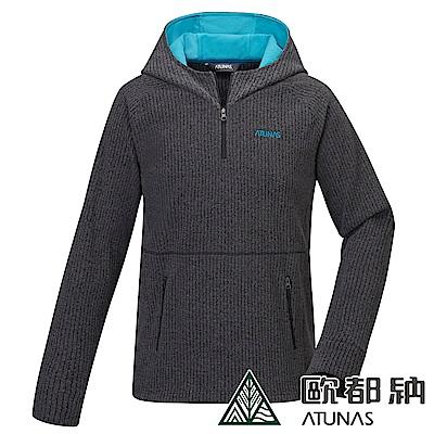 【ATUNAS 歐都納】男款刷毛連帽保暖長袖拉鍊衫A-P1837M深灰