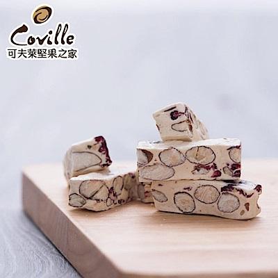可夫萊堅果之家 雙活菌杏仁蔓越莓牛軋糖(200g/包,共2包)