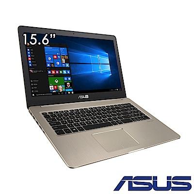 ASUS N580GD 15吋筆電(i7-8750H/12G/GTX1050/特仕版)