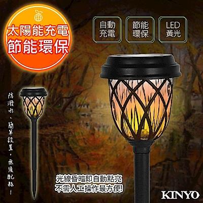 KINYO 太陽能LED庭園燈系列-歐式(GL-6020)光感應開/關