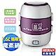 HERAN禾聯 1.6L攜帶式多功能雙層蒸鍋(HSC-2201) product thumbnail 1