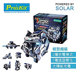 ProsKit 寶工科學玩具 限時特價