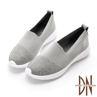 DN 輕量透氣 水鑽點綴針織休閒鞋-灰
