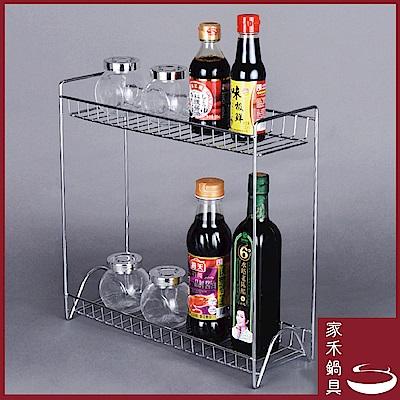家禾居家 廚房多功能家用雙層架子- 銀