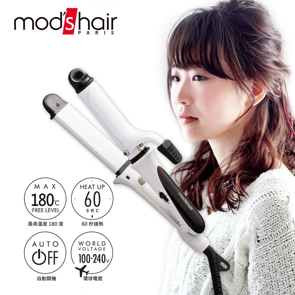 mod's hair 32mmMINI白晶陶瓷直/捲兩用整髮器 mods hair