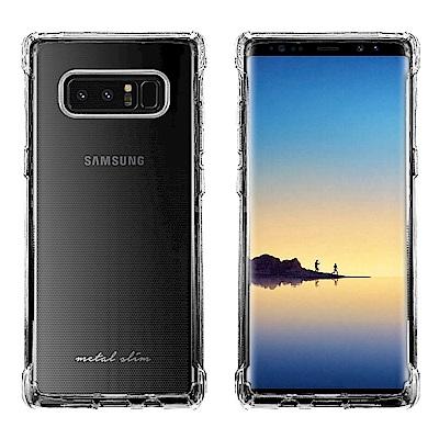 Metal-Slim Samsung Galaxy Note 8 防摔抗震空壓手機殼