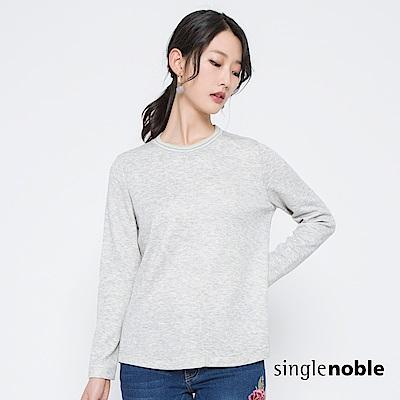 獨身貴族 慵懶冬日條紋圓領純色上衣(2色)
