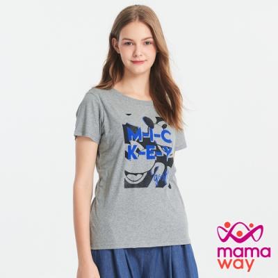 【mamaway 媽媽餵】迪士尼色塊米奇棉T+哺乳背心(麻灰)
