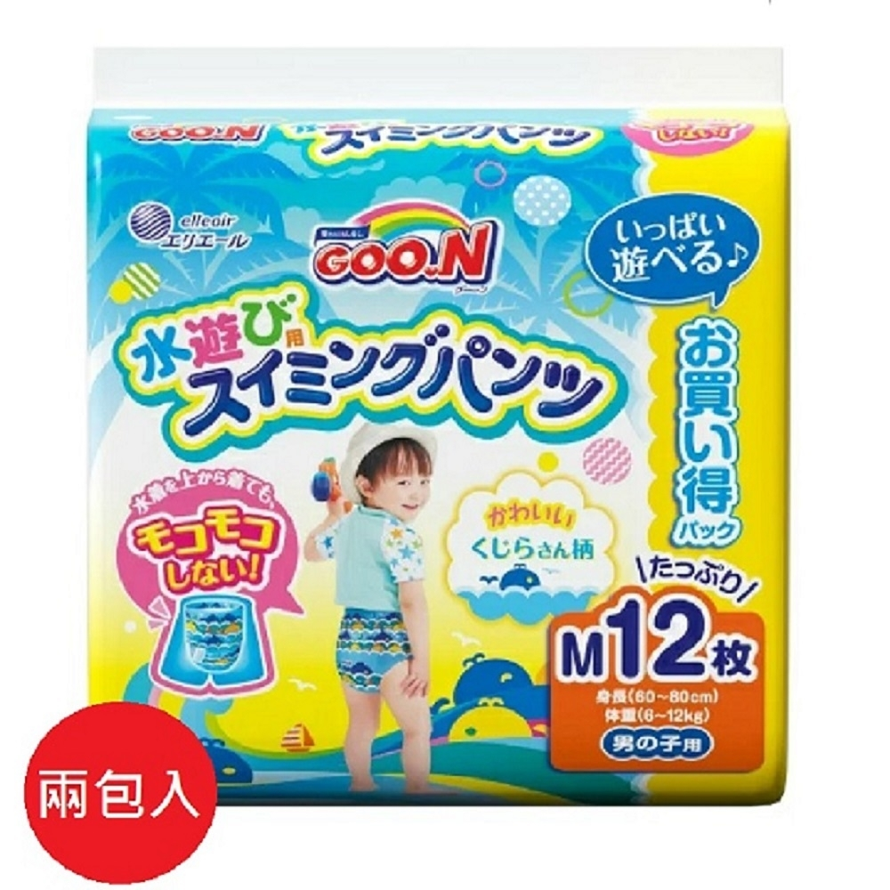 日本【大王】Goon 兒童游泳戲水用 尿褲M號12張入#男生用--兩包裝
