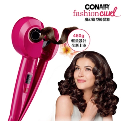 美國CONAIR Fashion Curl魔幻造型捲髮器 C10213W