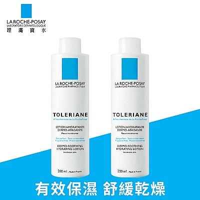 理膚寶水 多容安舒緩保濕化妝水200ml 2入組 保濕舒緩