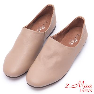 2.Maa 好穿好走柔軟羊皮懶人鞋 - 米