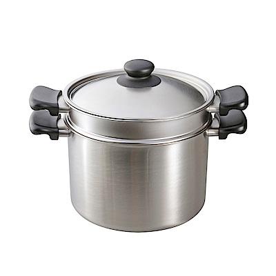 柳宗理 不鏽鋼義大利麵鍋-含外鍋、內鍋、鍋蓋共三件