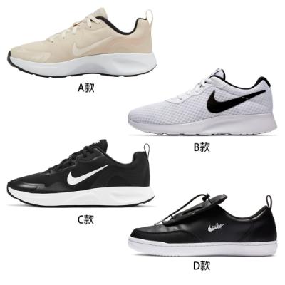 【時時樂限定】NIKE 休閒 慢跑 運動鞋(女鞋任選)
