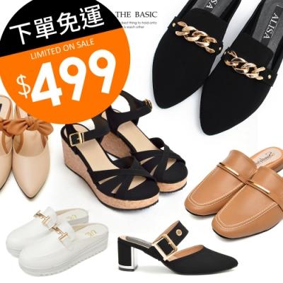 [時時樂限定] 山打努SANDARU 春夏熱銷穆勒鞋新品涼鞋499元