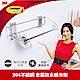 3M 無痕金屬防水收納系列-餐廚紙巾收納架 product thumbnail 2