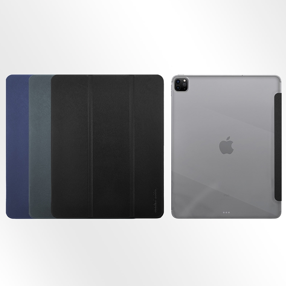Metal-Slim Apple iPad Pro 12.9 2020 高仿小牛皮三折立架式保護皮套(袋裝)