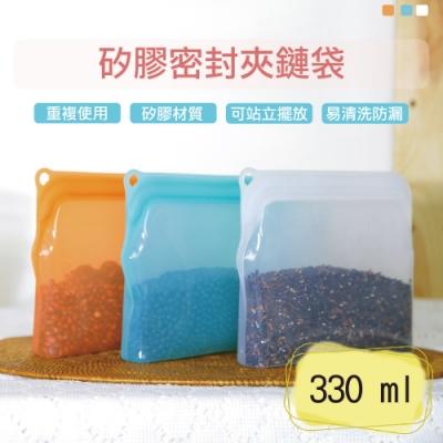 【佳工坊】矽膠密封收納夾鏈袋(330ml)