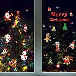 時尚壁貼- 可愛版聖誕節