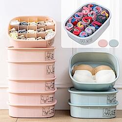 [Ezlife]日式防塵15格小物附蓋收納盒