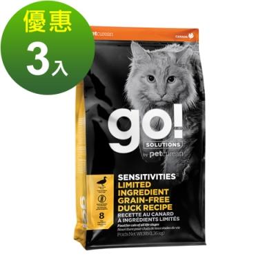 Go! 低致敏鴨肉 300克 三件組 全貓 無穀天然糧