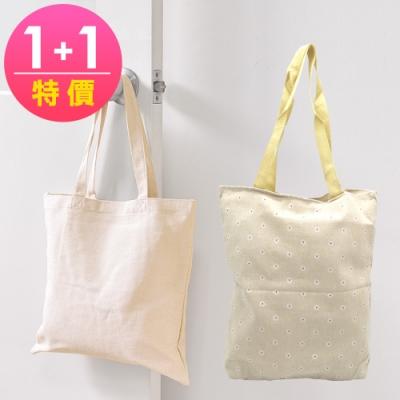 Life淨生活 原色12安厚棉袋+日風小花手提袋