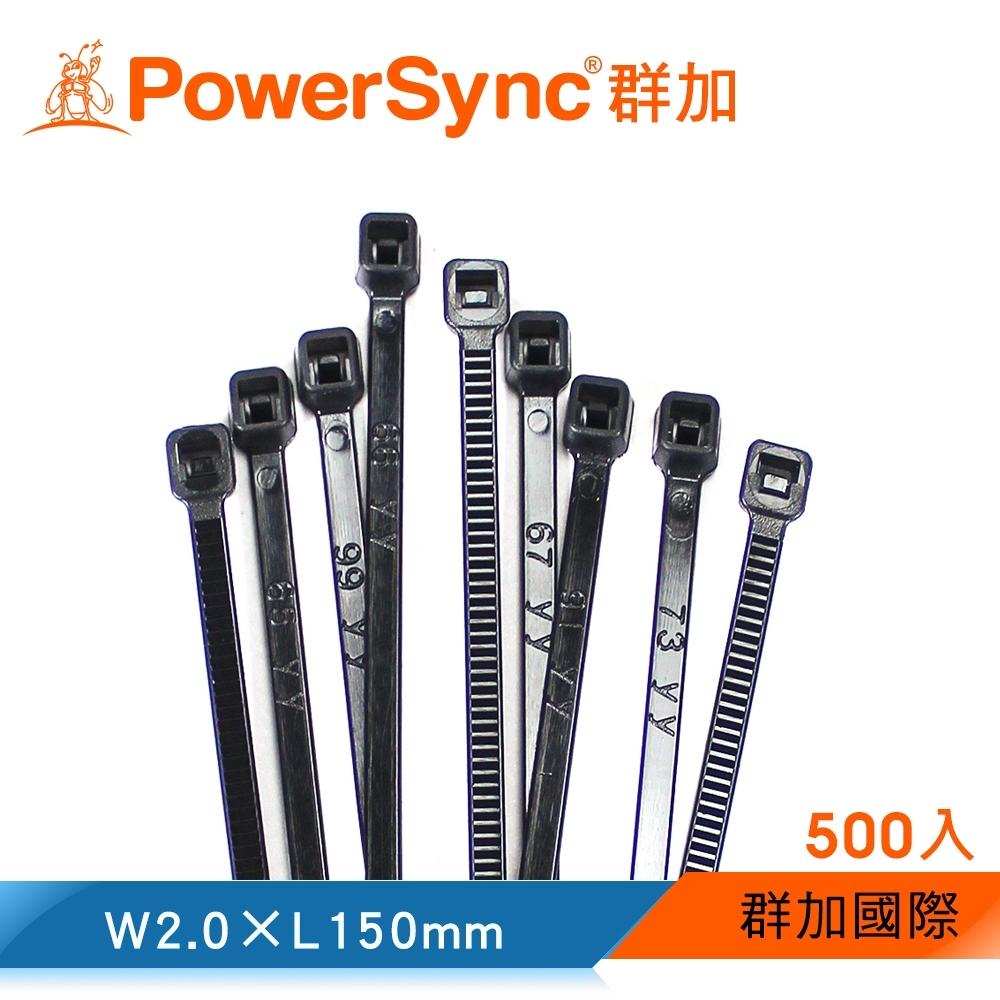 群加 PowerSync 自鎖式束線帶/500入/150mm